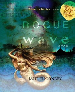JT-ID Rogue Wave front cover